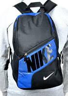 Рюкзак городской Nike, спортивный рюкзак найк, стильный рюкзак, рюкзак унисекс реплика