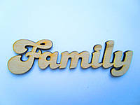 "Деревянные слова, декор ""Family_3"""