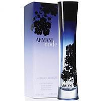 Туалетная вода женская Armani Code