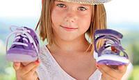 Летняя детская-подростковая обувь