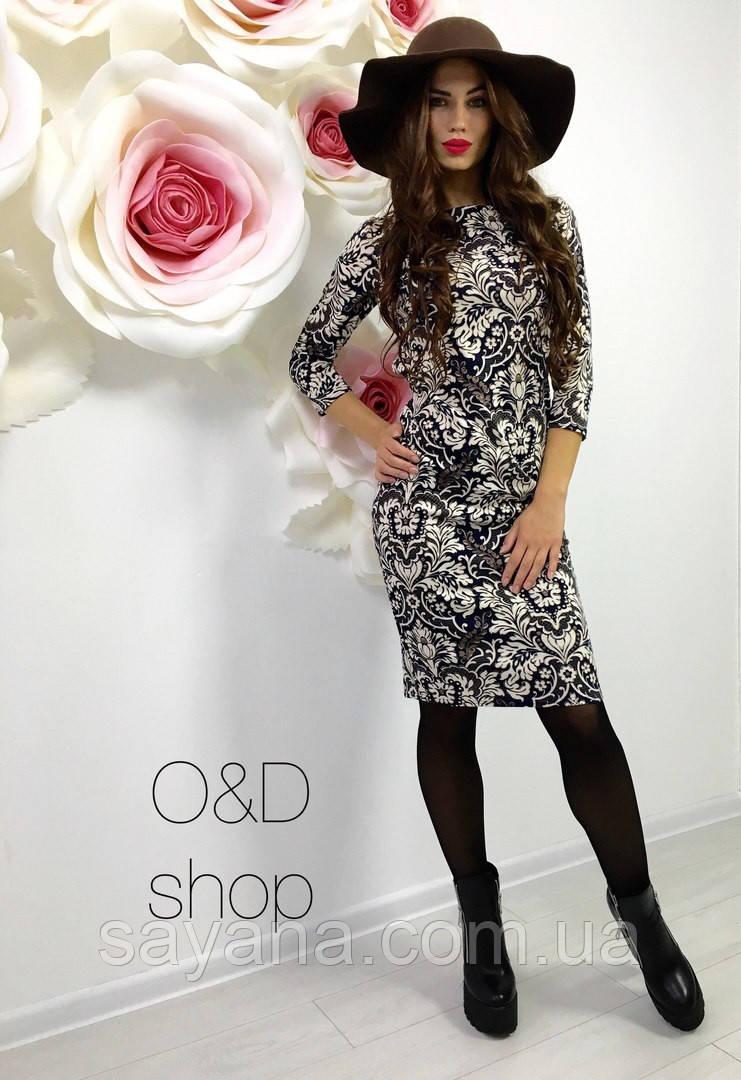 Женское платье с открытой спинкой. Оц-53-0117