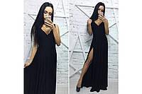 """Платье женское длинное """"Кристалл"""""""