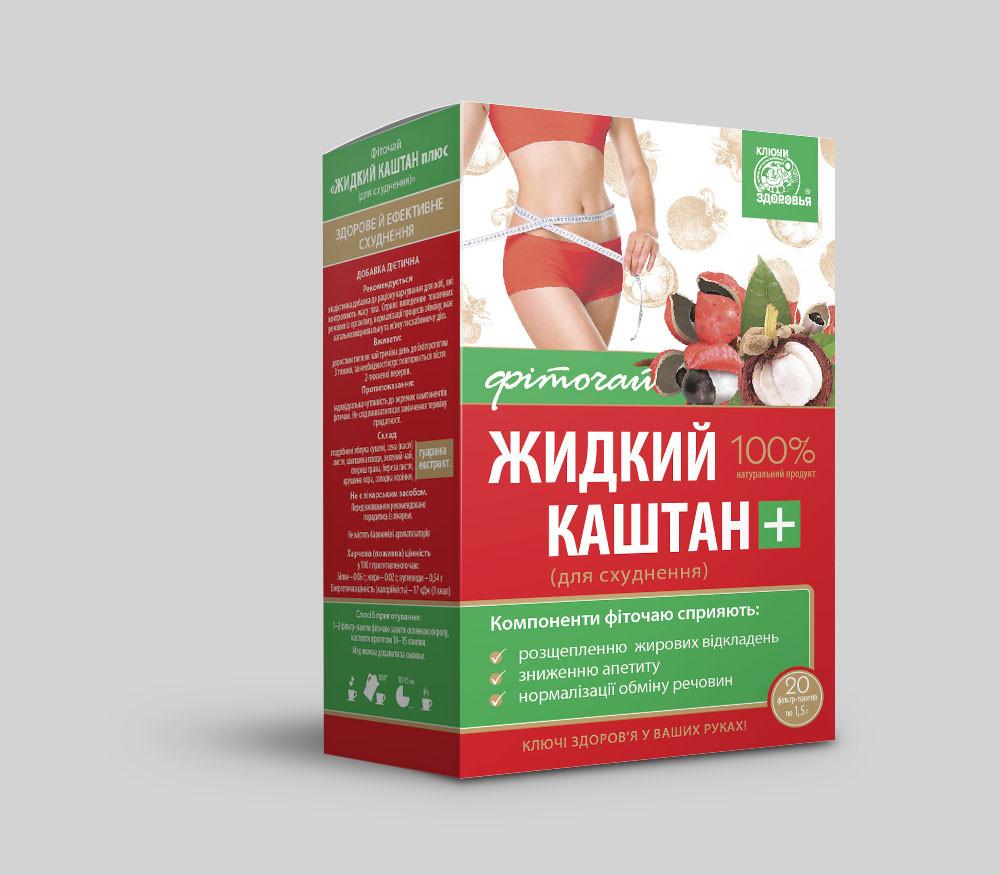 Фиточай «Жидкий каштан плюс » 20 пак. чай для похудения