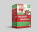 Фіточай «Рідкий каштан плюс » 20 пак. чай для схуднення