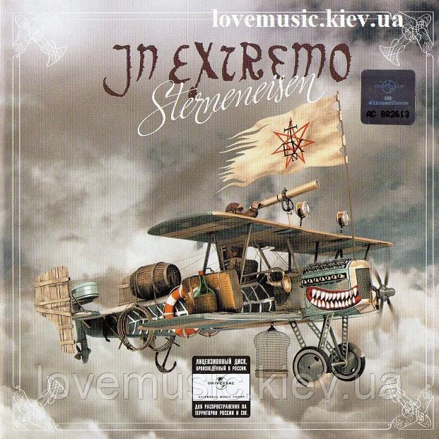 Музичний сд диск IN EXTREMO Sterneneisen (2011) (audio cd)