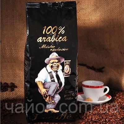 Кофе Lucaffe в зернах Exclusive 100% Arabica 1 кг