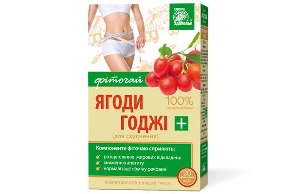 Фіточай Ягоди Годжі чай для схуднення