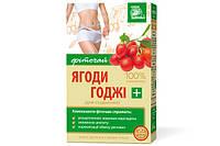 Фиточай Ягоды Годжи чай для похудения