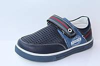 Подростковая обувь оптом.Туфли для мальчиков от фирмы Tom.m (разм. с 26-по 31) 8 шт