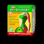 Фіточай № 2 «Фіто ФИГУРОФИТ» чай для схуднення