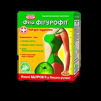 Фиточай № 2 «Фито ФИГУРОФИТ» чай для похудения