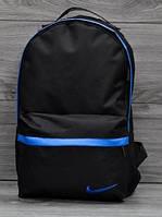 Рюкзак найк для повседневной носки, рюкзак для подростка реплика