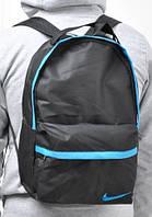 Рюкзак найк для повседневной носки, рюкзак для подростка