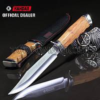"""Нож охотничий - """"KANDAR A67"""". Нож тактический. Нож для выживания. Нож туристический. Нож с ножнами. Боевой нож"""