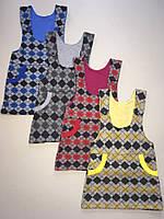 Теплый детский сарафан с карманами, жаккард,  р.р. 28-36