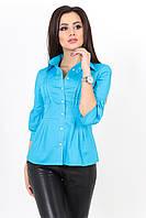 Офисная женская блуза приталенного фасона на пуговицах с рукавом три четверти хлопок