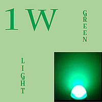 Led диод 1w (Green)