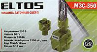 Заточка для сверл ELTOS (3-16 мм)