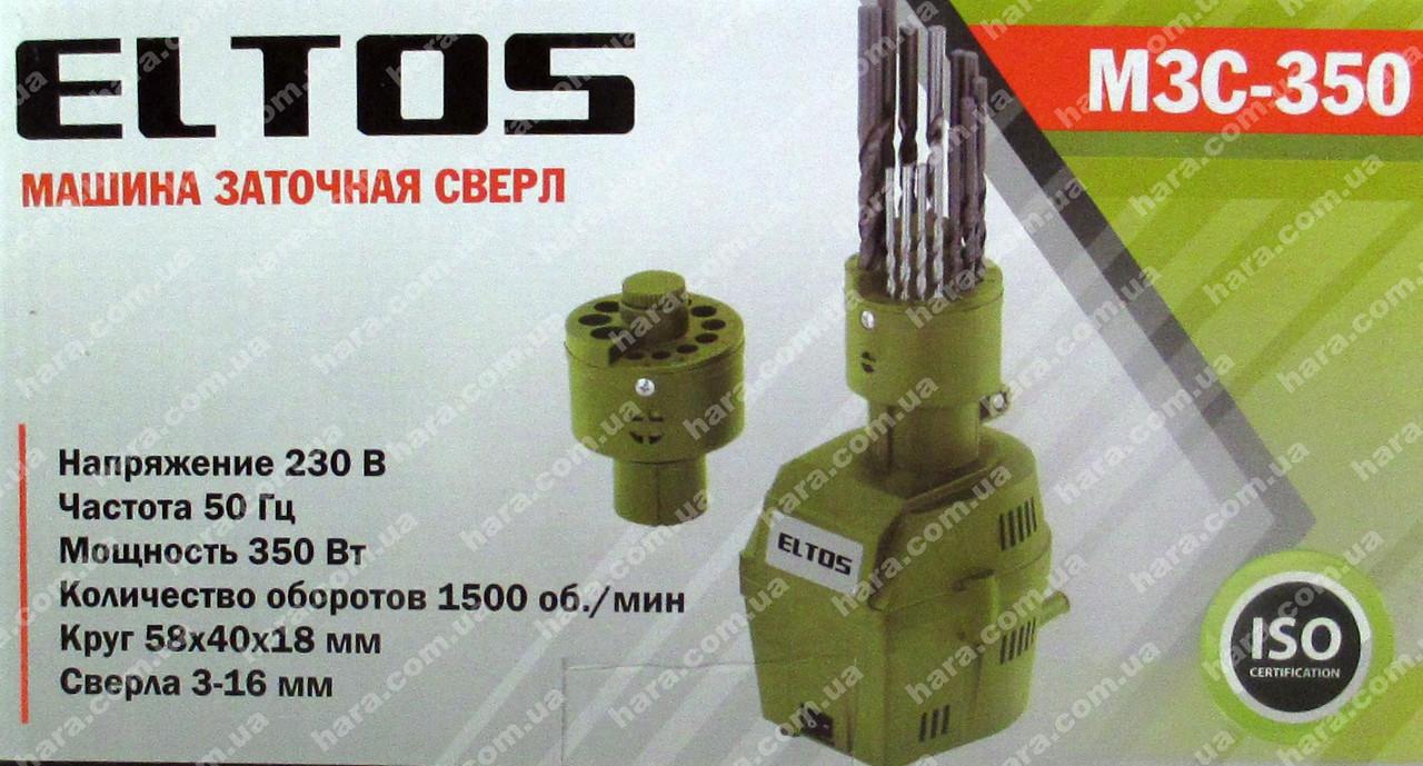 Заточка для сверл ELTOS МЗС-350 (3-16 мм, 2 насадки)