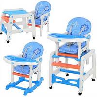 Детский стульчик АM 1563-1-4