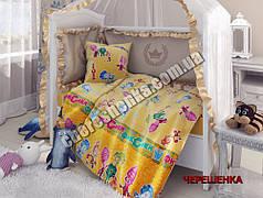 """Набор в кроватку из Бязи """"Gold"""" №30 Черешенка™"""