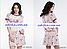 Домашнє плаття, сорочка жіноча LND 008/001 (ELLEN)., фото 3