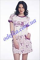 Домашнее платье, сорочка женская  LND 008/001 (ELLEN). Коллекция весна-лето 2017! Спешите быть первыми!
