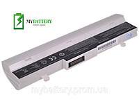 Аккумуляторная батарея Asus Eee 1005P 1005PE 1005PEG 1001HA 1001P R1001PX White