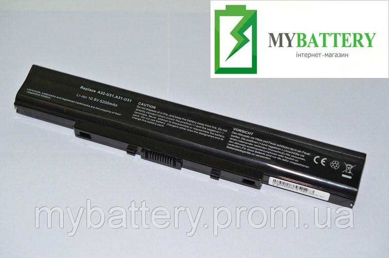 Аккумуляторная батарея Asus A32-U31 A42-U31 P31 P41 U31 X35 U41SD U41 X35SD