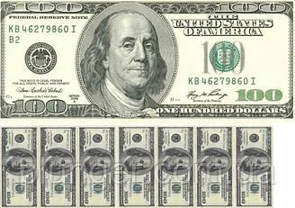 """Вафельная картинка для торта """"100 долларов"""", (лист А4, толщина 0.3 мм)"""