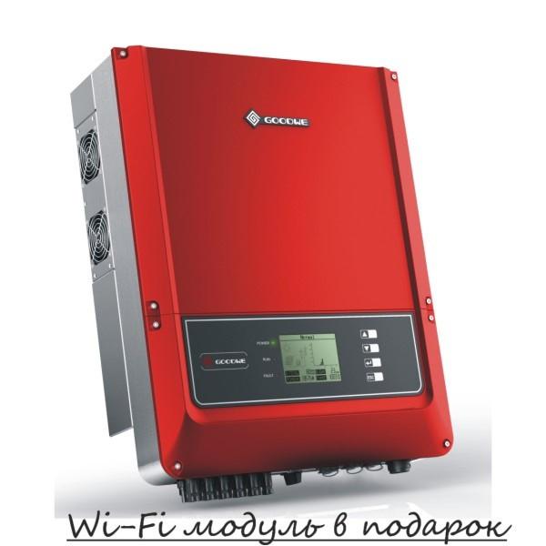 Сетевой солнечный инвертор GoodWe 25 кВт, 380 В GW25K-DT