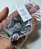 Галтовка натуральные камни Ассорти 50 грамм 7335