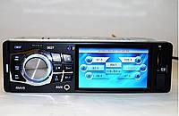 """Автомагнитола Sony 3027 с Video дисплеем 3,6"""" USB + SD"""