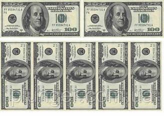 """Вафельная картинка для торта """"Доллары"""", (лист А4, толщина 0.3 мм)"""