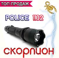 """Электрошокер """"Скорпион"""" POLICE 1102 + фонарик"""