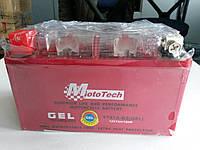 Акумулятор 9AM YTX9-BS (GEL)