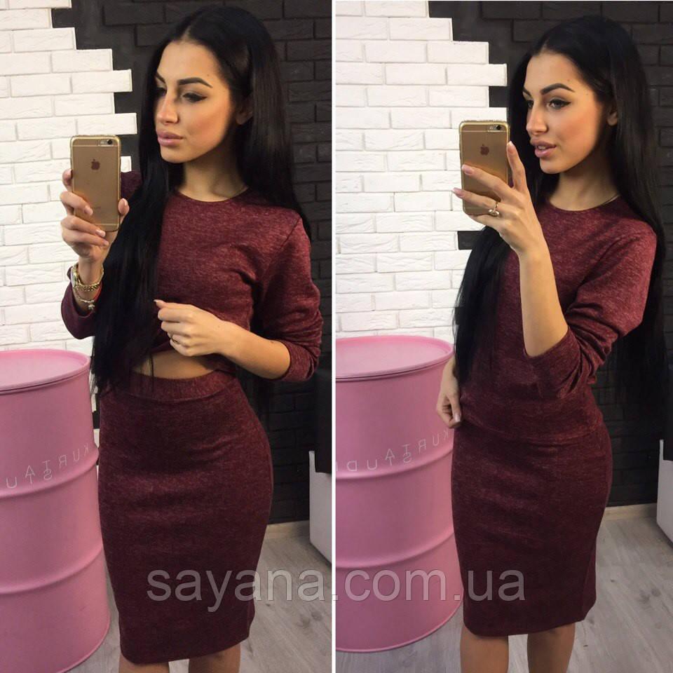 Женский теплый костюм: кофта и юбка, в расцветках. ОК-84-0117