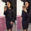 Женский теплый костюм: кофта и юбка, в расцветках. ОК-84-0117, фото 3