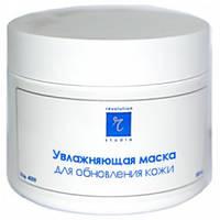 Увлажняющая маска для обновления кожи, 300 мл