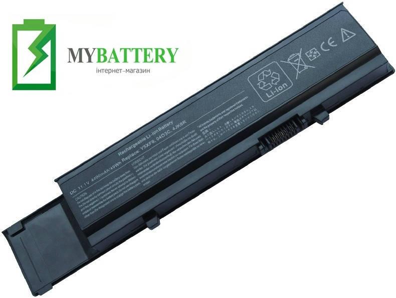 Аккумуляторная батарея Dell 7FJ92 Vostro 3500 3400 3700 Y5XF9