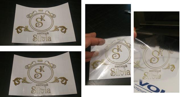Печать логотипа на прозрачной плёнке