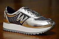 Кроссовки типа New Balance нью беленс женские, подростковые, на толстой подошве серебро хамелион, фото 1