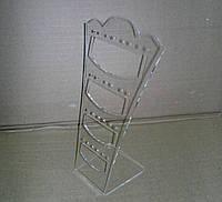 Подставка из оргстекла под серьги