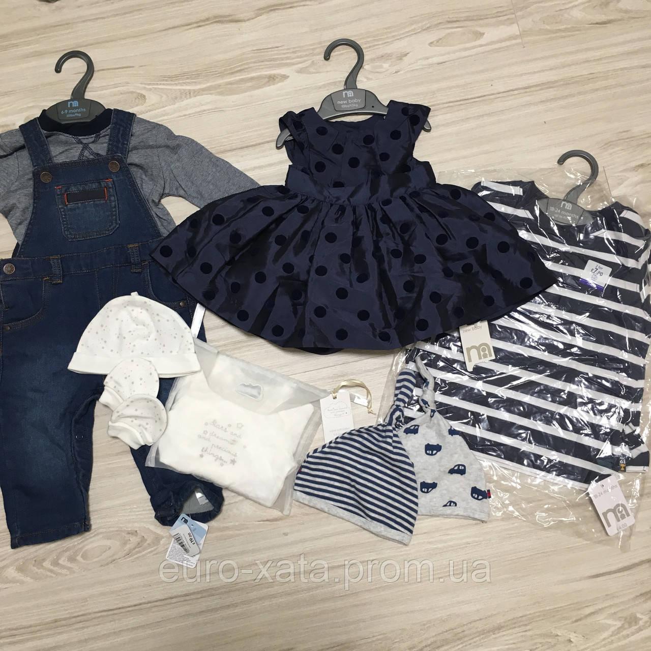 Детская одежда Mothercare оптом