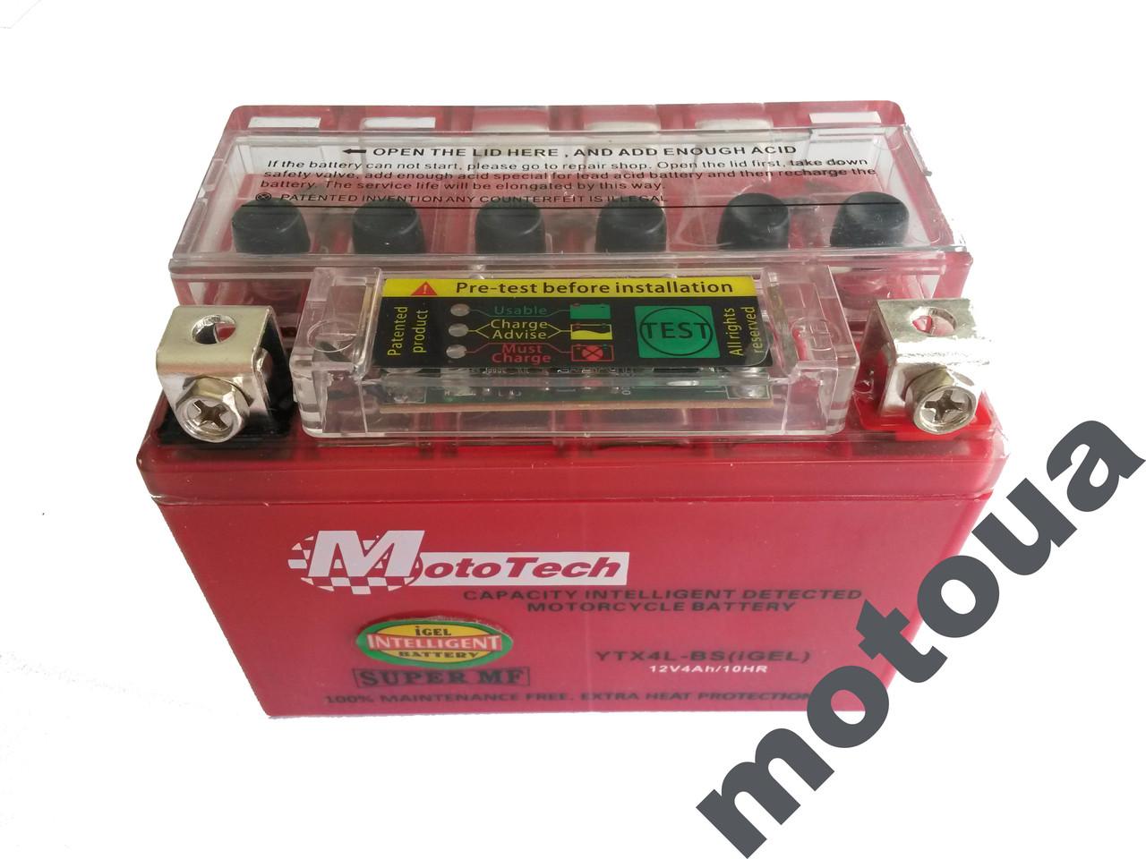 Аккумулятор 4A 12V Honda/Yamaha (YTX4L-BS) Mototech гелевий з індикатором 112x67x85