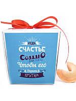 Печенье с предсказанием Для счастья 7 шт Сладкая помощь