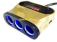 Разветвитель автомобильного прикуривателя 1501 тройник с вольтметром 12V 24V, 2 USB и подсветкой