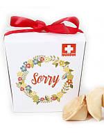 Печенье с предсказанием Извини Sorry 7 шт Сладкая помощь