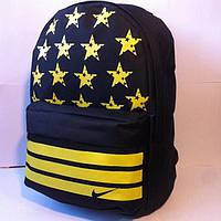 Детский портфель Найк, женский рюкзак со звездами Найк реплика, фото 1