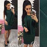 Женский строгий костюм (платье и пиджак), 3 цвета